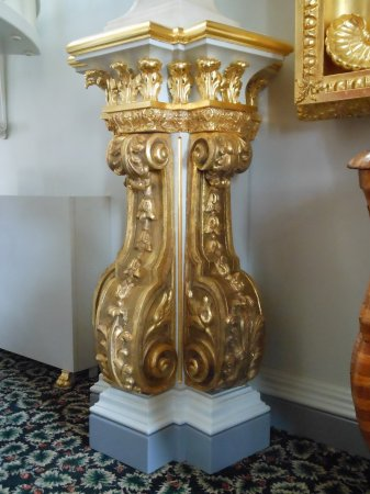 Pedestal, baroque style, following the William Kent manner.